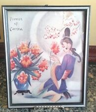 "Vintage ""FLOWER OF CHINA""  Oriental Geisha Girl Print"