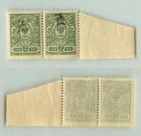 Armenia 1919 SC 91a mint black type C pair . e9231