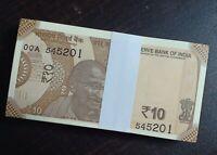 India New 10 Rupees First Prefix 00A Bundle 100pcs Lot - 2018 - S Inset - P-109