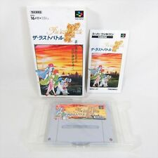 The Last Battle GOOD Condition SFC Super Famicom Nintendo Japan Game sf