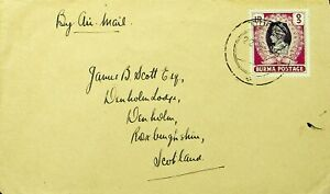 BURMA 1948 POST WWII 1R KGVI ON AIRMAIL COVER FROM TIDDIM TO SCOTLAND GB