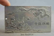 Collection Handwork Old Miao Silver Carve Dragon Play Bead Exorcism Evil Pendant