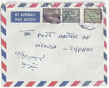 SAUDI ARABIA PALESTINE 1971 JEDDAH TO WEST BANK VIA CYPRUS FRANKED DAM GAS OIL