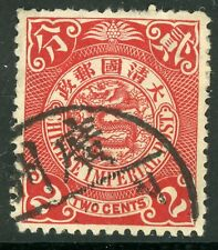 China 1900 Coiling Dragon 2¢ Scarlet CHUNGKING CDS Z271