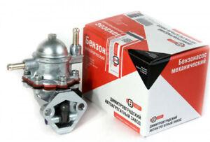 Mechanical fuel pump Carburator Engine LADA 2101 2106 2105 2107 Niva 2121 FSO