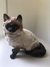 Vintage Norcrest Siamese Himalayan Cat Porcelain C 9052 Brown/Beige 6,5�