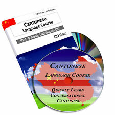 165 Cantonese Chinese Language Learn Speak Course Learning Study Audio Mp3 CD