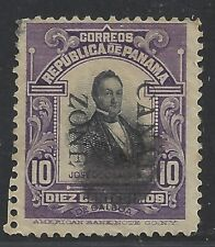 Canal Zone Possession Stamp #30