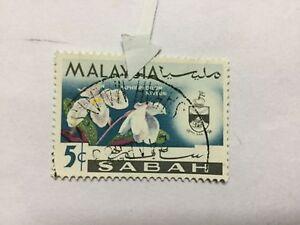 Malaysia Malaya 1965 Sabah 5c joined A&P of PAPHIOPEDILUM.  Veriety