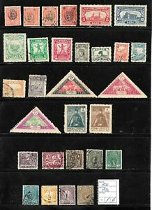 (57596) PERU CLASSIC STAMPS 1930/1936 NICE SELECTION USED UNUSED