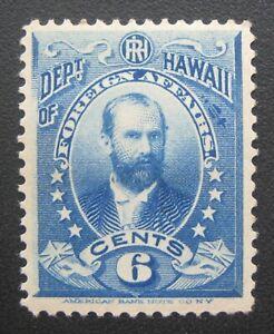 Mint 1897 Hawaii 10 cent Official #O3 MH OG Well Centered