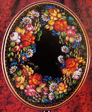Floral Painting Pattern Book Jo Sonja David Jansen Zhostovo Folk Art - Unused