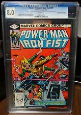 Dragonmiser Power Man & Iron Fist #79 CGC 8.0 Manufacturing Error W Pages 3/82