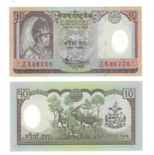 NEPAL 10 Rupees POLYMER Commemorative Banknote (2002) P-45 Paper Money UNC