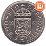 1953 - 1966 SCOTTISH SHILLING QUEEN ELIZABETH COIN CHOOSE YOUR DATES
