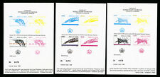 Israel Rare Progressive Stamp Proofs Collection