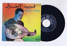 45 RPM EP FARID EL ATRACHE YA BOU DAHKA GANAN