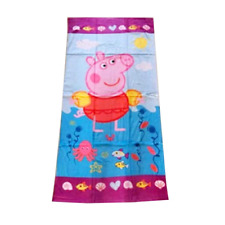 Girls kids Bath Beach pool Towel -  100% cotton popular xmas gift idea