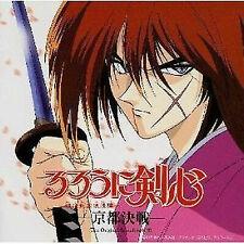 Rurouni Kenshin nime manga Music Soundtrack Cd 3 Meiji Swordsman Romantic