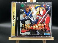 Last Bronx w/spine  (Sega Saturn, 1997) from japan