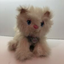 Animagic Talking Plush Cat Maisy Tested Working