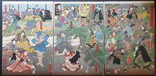 """Utagawa YOSHITORA """"Planche de la série """"Les contes du Taiheiki"""" 1856."""