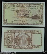 The Hong Kong and Shanghai Banking Corporation Limited Banknote 5 Yuan 1975 UNC
