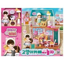 Mimiworld Little Mimi Let's play in Cat Cafe Toy