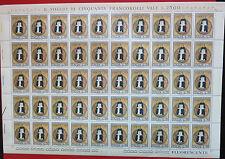 Italia  Repubblica 1974 7° Centenario S.Tommaso Aquino Foglio Intero Nuovo MNH**