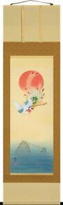 Japanese Hanging Scroll art 74.8 x 23.6 in Rising sun and Phoenix TAKEHARA KOYAM