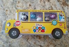 "Disney Tsum Tsum Metallic ""Limited Edition"" Figures Unified Tsum District Bus"