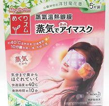 Kao MEGURISM Steam Warming Eye Mask JAPAN Camomile 5 pcs