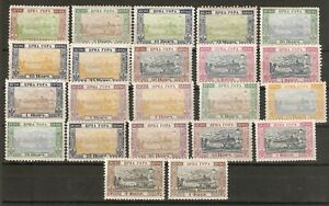 MONTENEGRO 1896 MNH and MH stamps, perf. 10 1/2, see scans