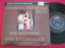 SOUNDTRACK LP - SOLOMON & SHEBA - YUL BRINNER - MASCIMBENE - UASF 5051 FRANCE NM