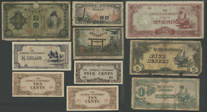 Lot of 10 WWII ERA JAPAN AND JAPANESE OCCUPATION CURRENCY Circulated Condition