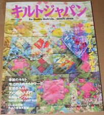 Quilts Japan magazine issue #7 2000 pattern still attached  sewing crafts VG+