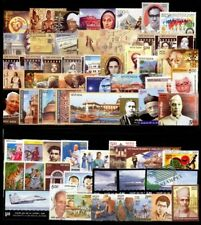 India Year Unit Collector's Pack 2011, Set of 61 MNH Stamps, Commemorative only