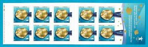 Canada - 2010 Olympic Gold booklet. SC 2372a MNH
