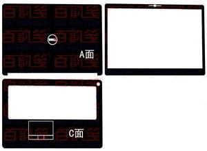"""Laptop Carbon fiber Skin Stickers Cover For Dell Precision 7710 M7710 17.3"""""""