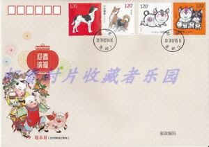 China 2019 Lunar New Year of Dog to Pig Happy New Year Commemorative cover
