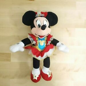 Vintage Mattel Minnie Mouse Plush ~ Disney Stuffed Toy ~ 1994 Lights Up ~ Works