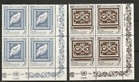 United Nations/Vienna SC # 121-122 UN Postal Administration 40 th Anni. . MNH