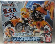 Bandai Kamen Masked Rider Fourze : DX Power Dizer & Machine Massigler