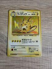 RAICHU Pokemon Card Holo Japanese No. 026 RARE Fossil Set