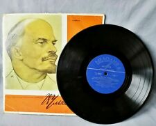 Lenin V.I. Speech Recorded On Gramophone Records In 1919 And 1920 USSR