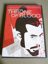 Throne of Blood (DVD, 2003, Criterion Collection) Rare! OOP!
