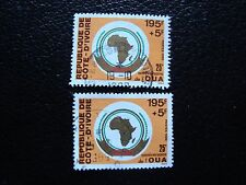 COTE D IVOIRE - timbre yvert/tellier n° 814 x2 obl (A24) stamp (A)