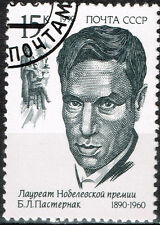 Russia Famous Poet Writer Pasternak Nobel Prize Literature stamp 1990