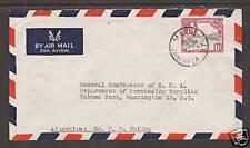 Jamaica Sc 123 on 1947 cover, scarce Mandeville Cds