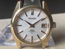 Vintage SEIKO Hand-Winding Watch/ KING SEIKO KS 4502-7001 SGP Hi-Beat 36000bph